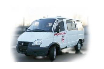Автомобиль санитарной медицинской службы на базе Соболь Бизнес 221717/27527